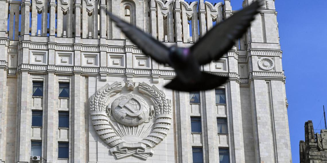 МИД РФ потребовал от Украины и Запада прекратить