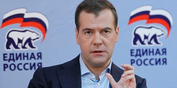 """Медведев: процедура предварительного голосования """"Единой России"""" поможет узнать предпочтения людей перед выборами"""