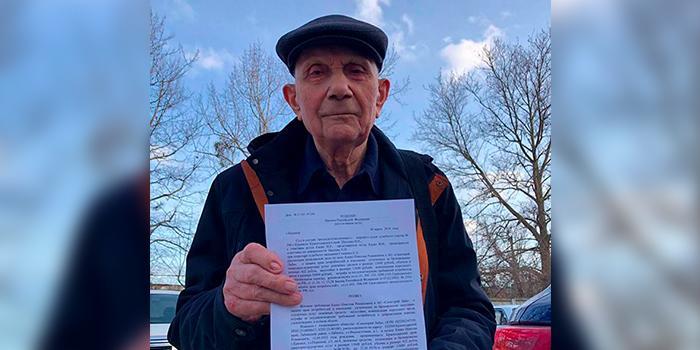 """Санаторий отказал в услугах ветерану и посоветовал ему """"умирать дома"""""""