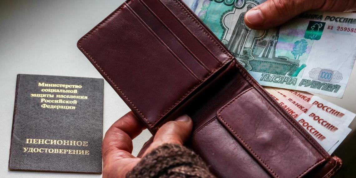 В Госдуме предложили лишать пенсии некоторые категории граждан