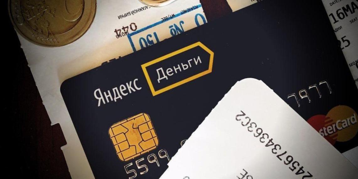 """Пользователи """"Яндекс.Денег"""" смогут снимать наличные в банкоматах без карты"""