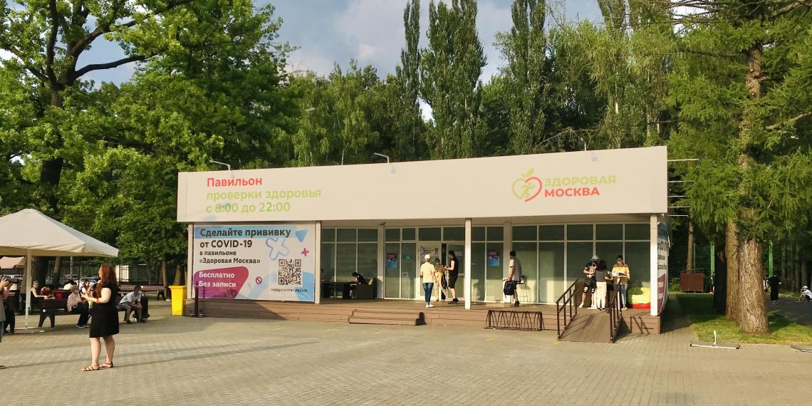Собянин объявил о возобновлении работы павильонов Здоровая Москва в обычном режиме