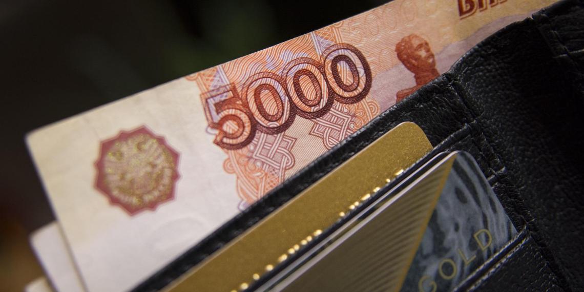 Центробанк разъяснил новые схемы пенсионных выплат