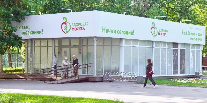 """В ВОЗ назвали программу """"Здоровая Москва"""" примером для других городов"""