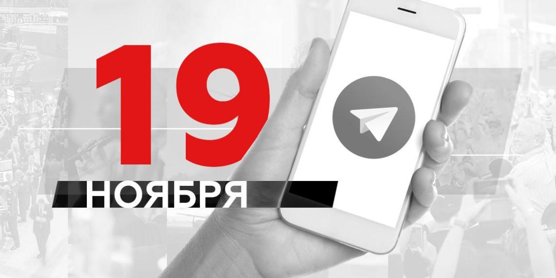 Китайское переселение, чудо из Владивостока, пересчет голосов в США: о чем пишут в Телеграме 19 ноября