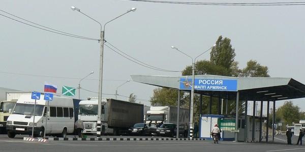 Украинец пытался провезти сына в Крым в контейнере для запасного колеса
