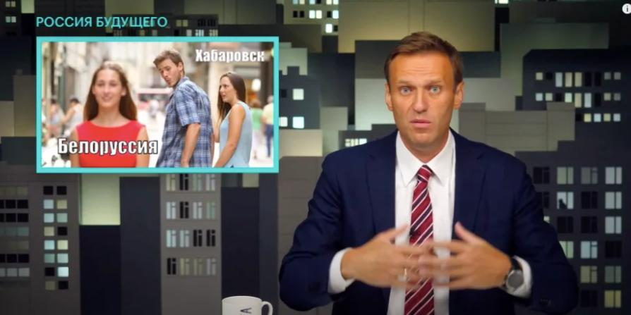 Выявлен новый способ сбора иностранных пожертвований Навальным