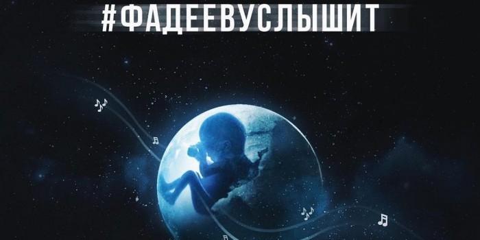 10 лучших участников конкурса талантов, устроенного Максом Фадеевым