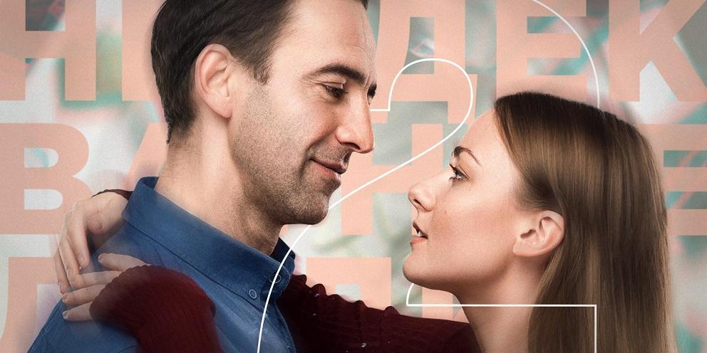 """""""Неадекватные люди - 2"""": из нехитрого сюжета в трагедию шекспировского размаха"""