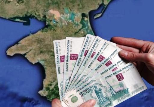 Крым полностью переходит в рублевую зону