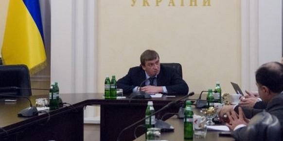 Минюст Украины: Будем требовать от России 48 миллиардов долларов