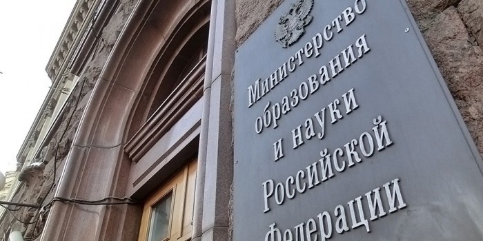 Россия назвала условия возобновления сотрудничества с США по вопросам усыновления