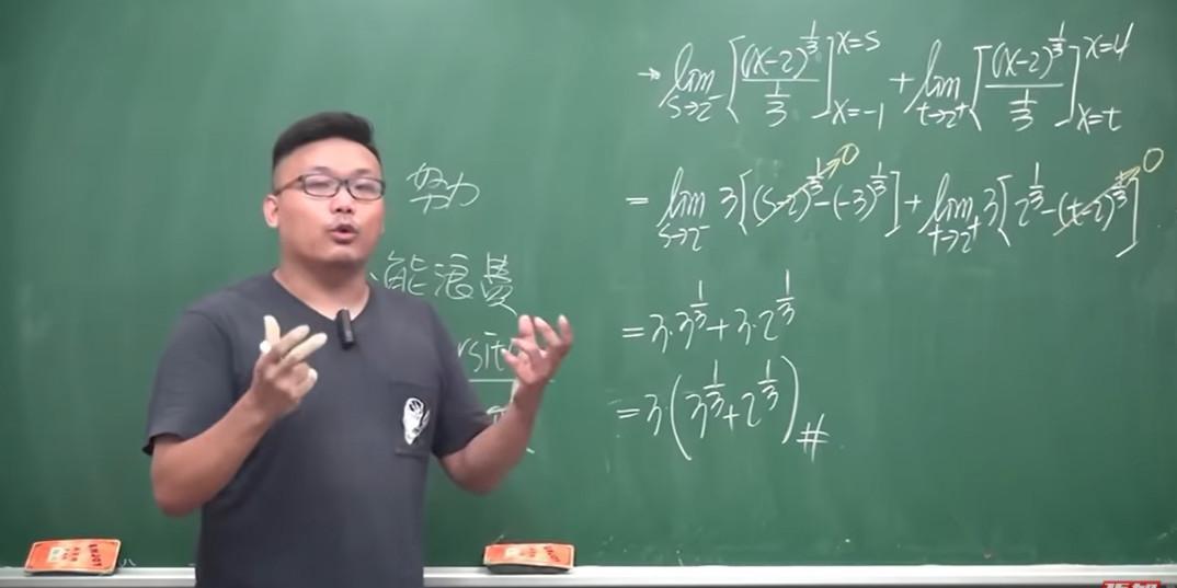 """""""Это лучший сайт о математике"""": на Pornhub набирают популярность лекции преподавателя из Тайваня"""