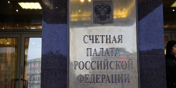 Бюджет России за 2019 год поставил антирекорд по исполнению