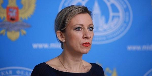 "Захарова назвала предостережения Госдепа командой ""фас"" для террористов"