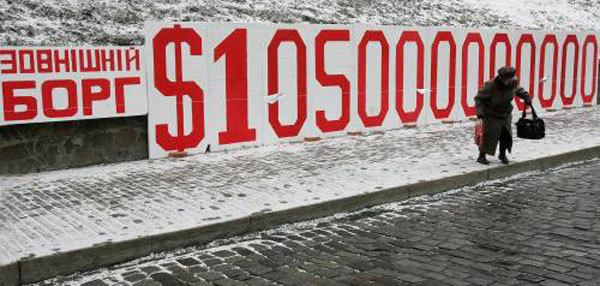 Bloomberg: Украину может спасти лишь списание внешнего долга