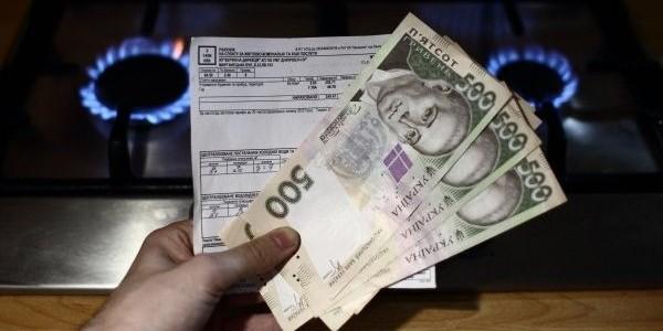 """""""Нафтогаз"""" анонсировал рост цен на газ до 40% для жителей Украины"""