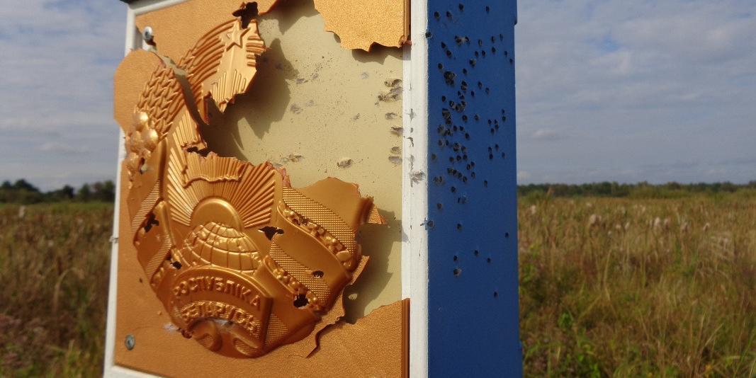 Неизвестные обстреляли белорусский погранзнак с территории Украины