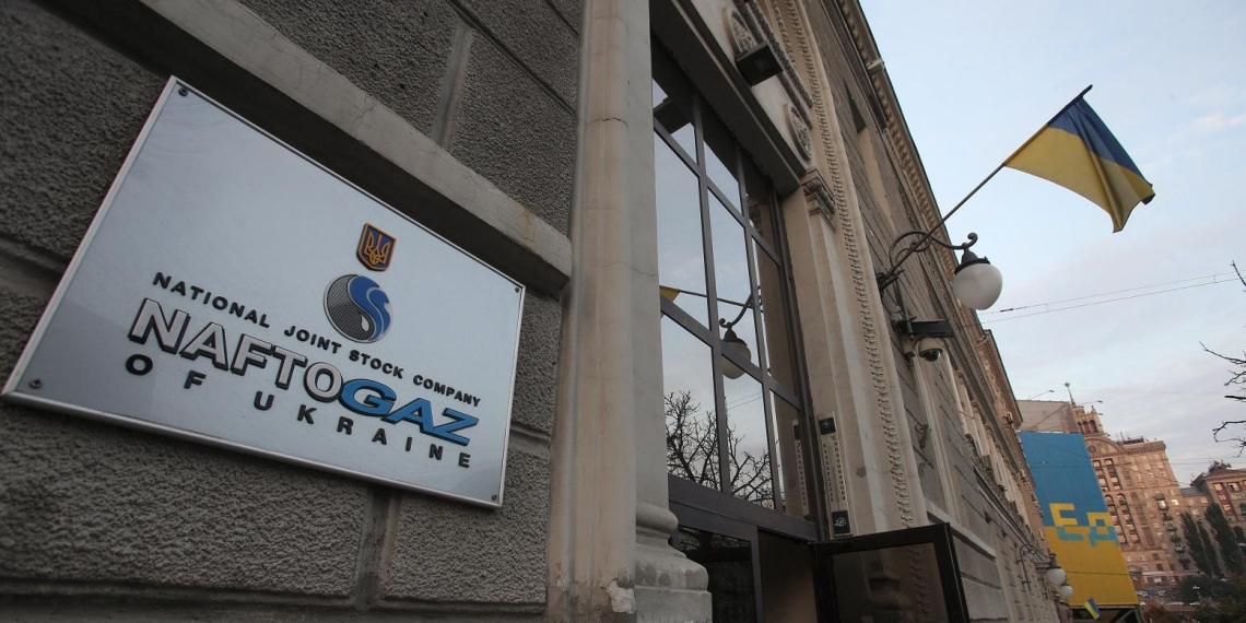 """В """"Нафтогазе"""" сообщили, когда Украина возобновит закупки российского газа"""