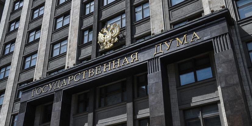 Госдума рассмотрит введение штрафов до 150 тысяч за незаконную благотворительность