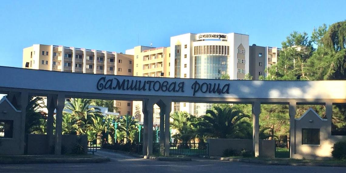 В Абхазии местный житель расстрелял российских туристов