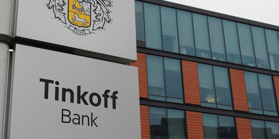 Российские банки хотят ужесточить правила блокировки счетов россиян