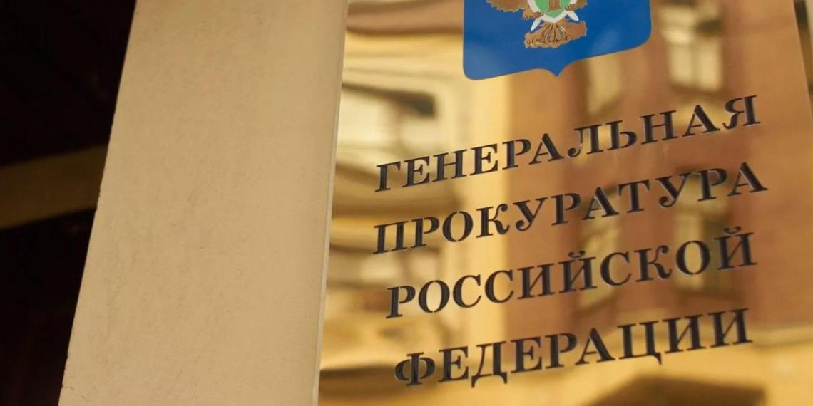 Прокуратура поддержит представление ФСИН о замене Навальному наказания