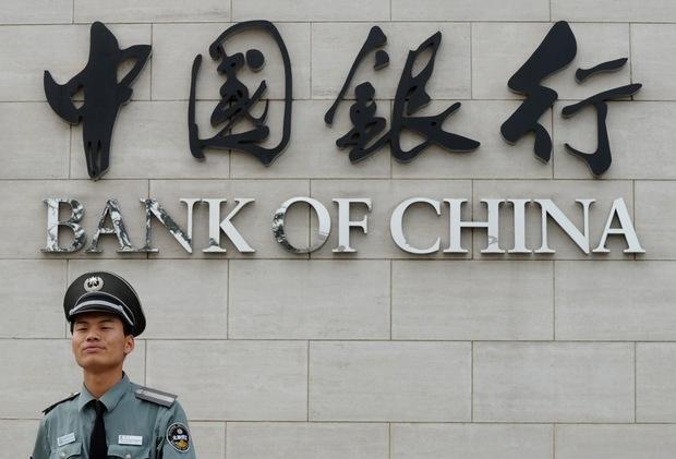 «Банк ВТБ» и Bank of China заключили договор о сотрудничестве