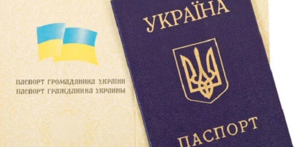 Украина запретит своим гражданам ездить в Белоруссию по внутренним паспортам