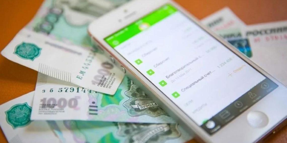Туляк стал обладателем 50 млн рублей из-за ошибки банка