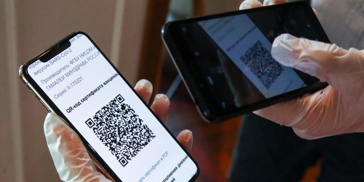 Собянин: система QR-кодов в Москве дает свой результат