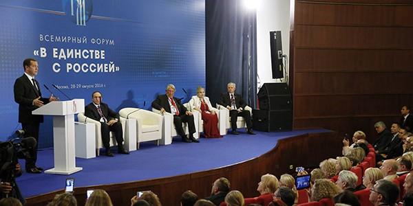 """Медведев на форуме """"В единстве с Россией"""": избирательный процесс должен быть прозрачным и безопасным"""