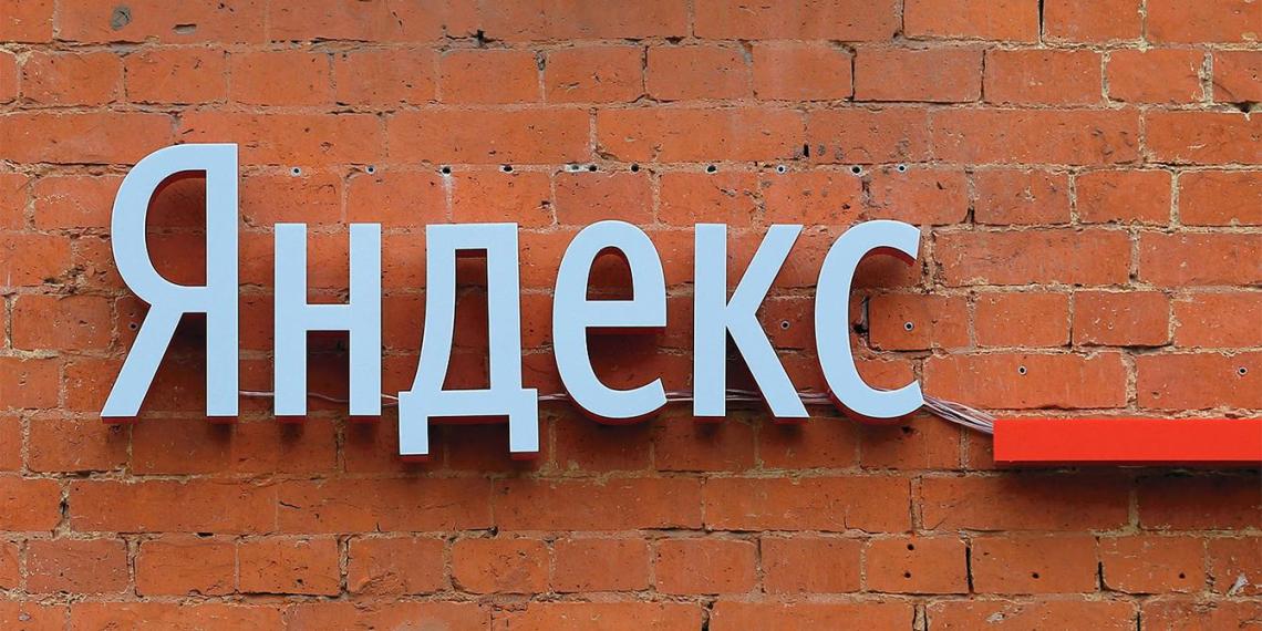 """Украина решила наказать """"Яндекс"""" за работу в Крыму"""