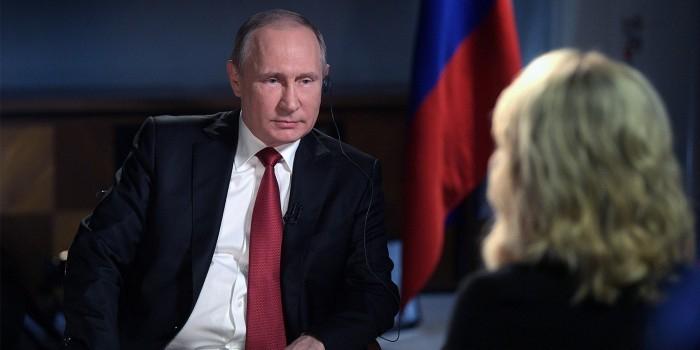 Телевидение США отцензурировало беседу Путина с журналисткой NBC