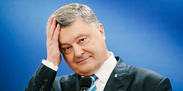 """Порошенко похвастался разрывом с """"империей зла"""""""