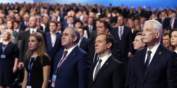 """""""Единая Россия"""" переизбрала партийное руководство"""