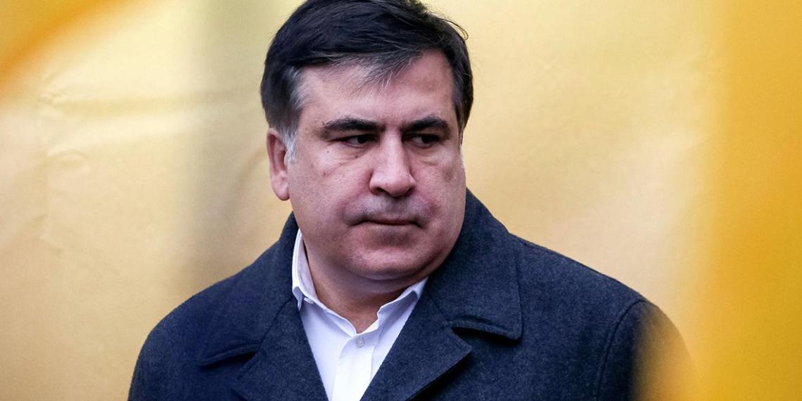 Саакашвили огласил свои требования к официальному Киеву