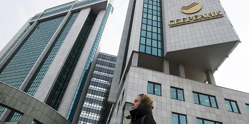 Трейдера Сбербанка поймали на воровстве пенсий россиян