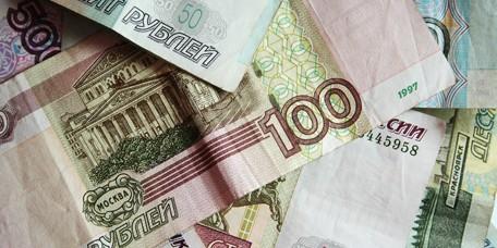 Всемирный банк прогнозирует улучшение экономической ситуации в России