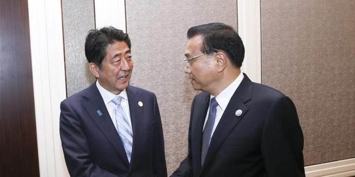 Китай потребовал от Японии не вмешиваться в ситуацию вокруг Южно-Китайского моря