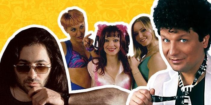 10 самых нелепых российских хитов 90-х