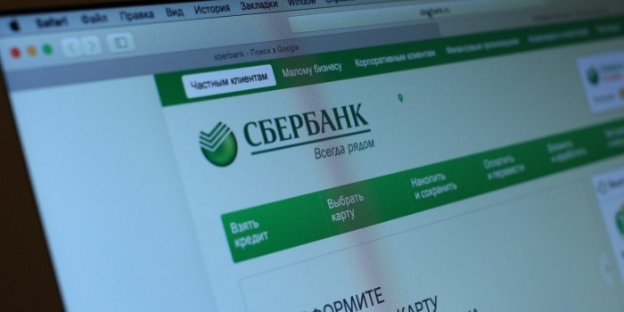 Сбербанк резко снизил ставки по рублевым вкладам