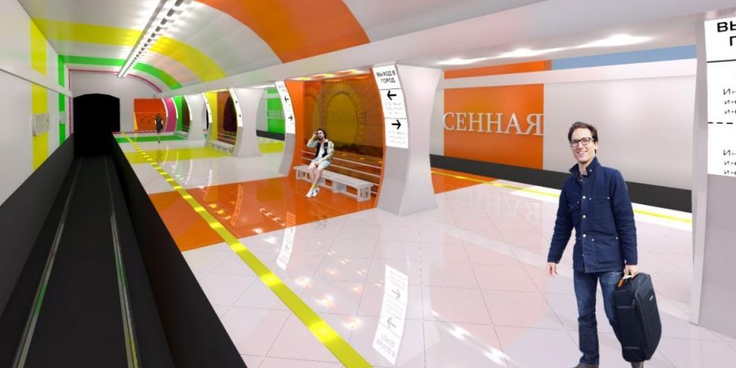 Федеральная комиссия одобрила заявку Нижегородской области на инфраструктурный кредит для строительства метро и развития южных территорий