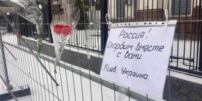 Украинцы принесли к российскому посольству цветы и свечи