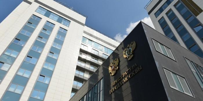 В Москве похищено свыше 1 млрд рублей, выделенных на трудоустройство инвалидов