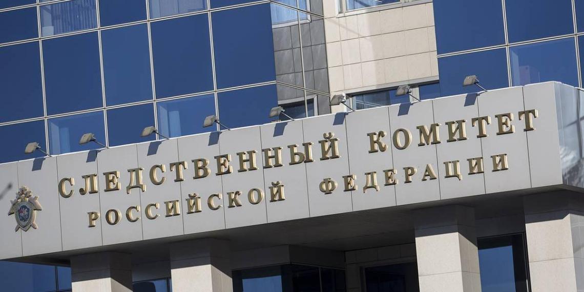 Москва обвинила Анкару в препятствовании расследованию гибели россиян в 2019 году