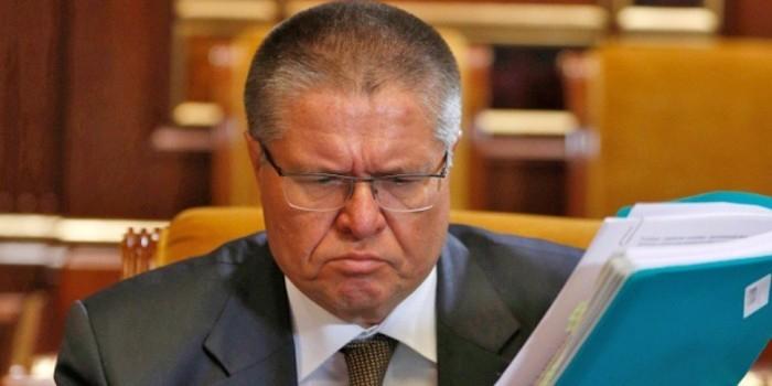 СМИ выяснили, на что Улюкаев планировал потратить взятку