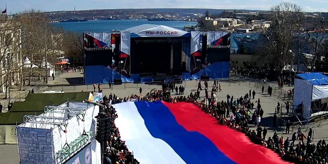 МИД Украины возмущен российским Севастополем на карте BBC