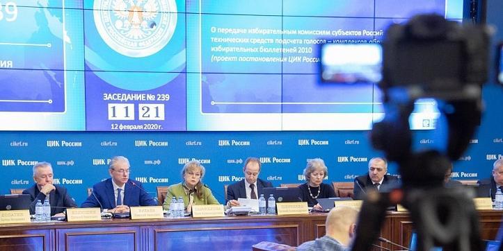 ЦИК начнет подготовку всероссийского голосования по поправкам в Конституцию