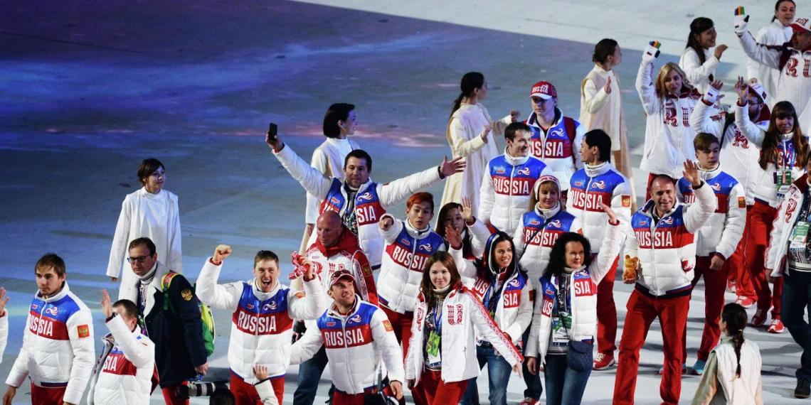 Опубликовано заявление российских спортсменов об участии в Олимпиаде-2018